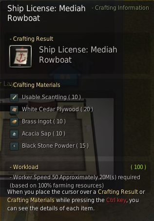 BDO Mediah rowboat license