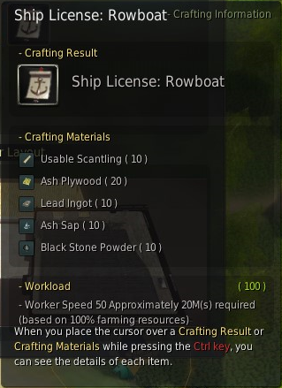 BDO rowboat license