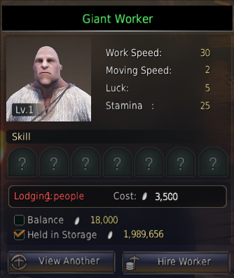 Black Desert Giant worker contract
