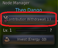 The button which you press to withdraw contribution points from a node.