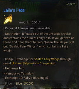 The description of Laila's petals which you need to complete this fairy guide.